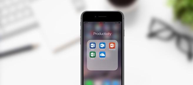 SolvingOffice365s-Multi-Identity-Crisis-on-iOS-BANNER